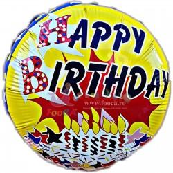 Balon folie metalizata Happy Birthday Galben Multicolor, 45cm
